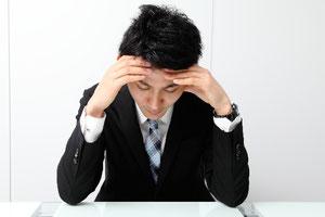 未払い残業対策 困惑