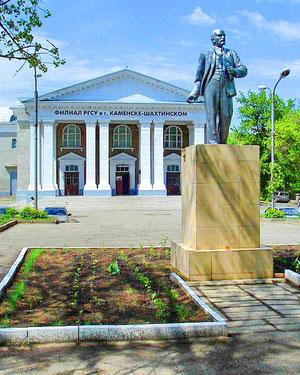 Памятник Ленину в парке Маяковского. фото Г. Липунова