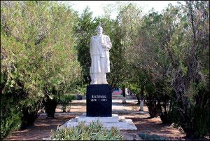 памятник в сквере перед правлением