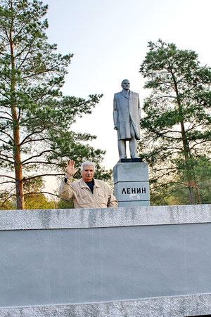 фото Ольги Чернухиной 10 октября 2011 года