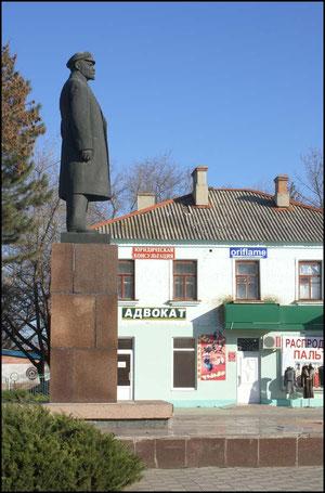 Памятник Ленину на ул.Ленина