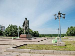 памятник Леннину в центре