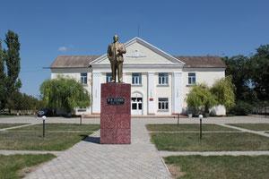 Памятник Ленину на площади 60-летия Победы