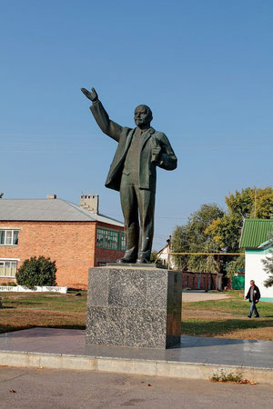 фото Александра Тихонова 27.09.2012