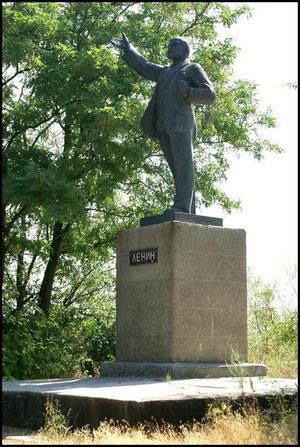 Памятник Ленина на территории парка. фото Александра Тихонова