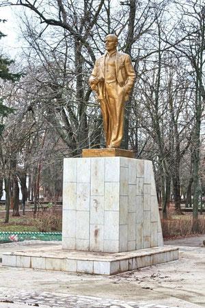 памятник в парке Юность фото Александра Тихонова