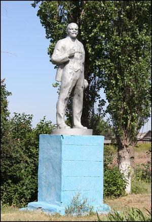 Памятник Ленину в сквере у Дома Культуры. фото А.Тихонова