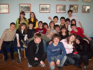 Любимый 10 А класс. 2009