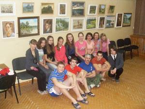 Екатеринбург 2011. В гостях у художника.
