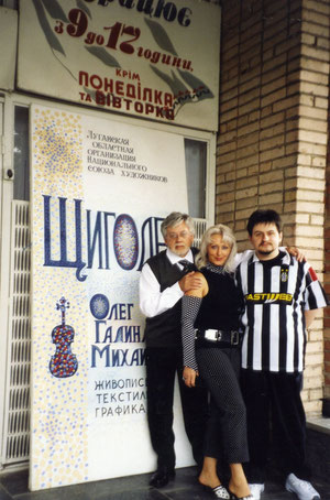 Alyna + Misha + Oleg    -   Studio3