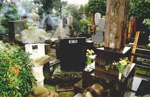 tombe de Mikao Usui