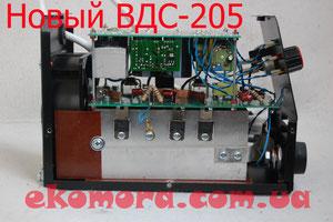 Новый ВДС-205 шмель