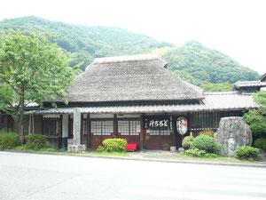 丸子宿の丁子屋