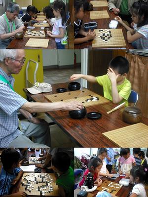 囲碁教室の写真