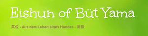 Blog Akita Eishun of Büt Yama