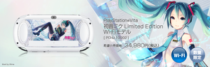 Hatsune Miku Sony PC Vita Wi-fi model