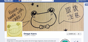 onegai kaeru website