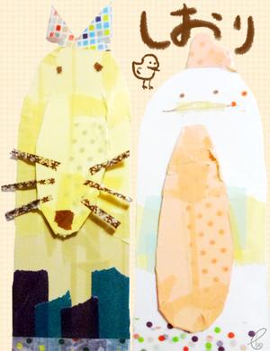 もぐらとにわとりしおり/マスキングテープ 2012,5.30