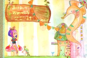 2012 年賀企画絵/透明水彩 マスキングテープ 2012,1.1