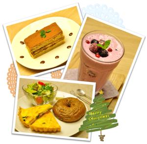 ▲上:マクロビケーキティラミス風¥420、中:ベリーベリースムージー¥550、下:季節野菜のキッシュプレート¥800