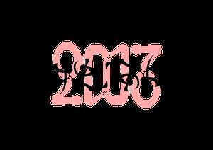 明けましておめでとう2013