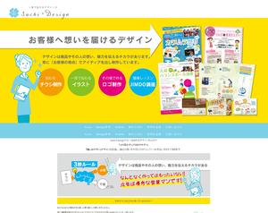 Sachi*Design