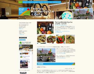 山佐木材ホームページ