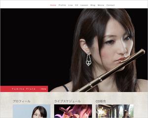 フルーティストYumiko オフィシャルWebサイト