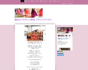 横浜のフラダンス教室 フラレイマイカイ