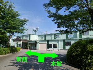 木津ゴルフセンターの本館と新館