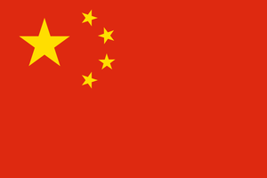 Nationalflagge China