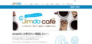 JImdoJapan