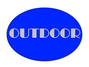 outdoor link