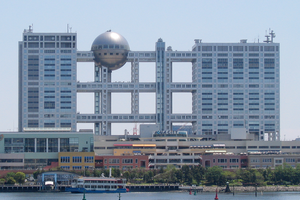 Fuji TV headquarters located in Odaiba, Tokyo by curtesy of Mark J Nelson