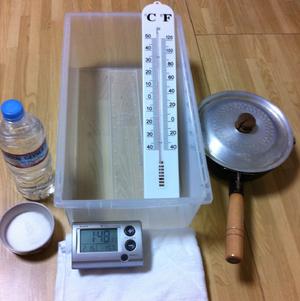 肘湯の道具セット