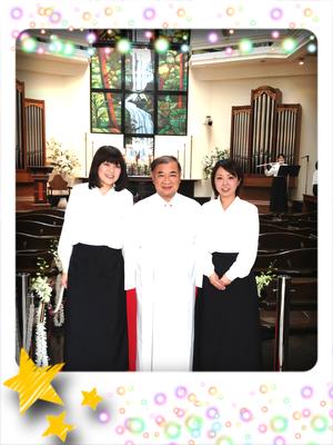 私たちがお式をお手伝いさせていただきました。          本日のお式は、司会者一名、聖歌隊六名、オルガン、フルートでした。