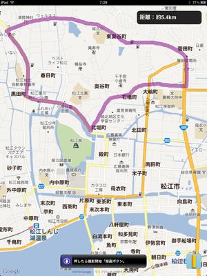 松江市内ジョギングコース