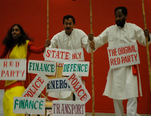 Voici un extrait de théâtre-forum mené par Jana Sanskriti