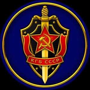 Offizielles KGB Symbol