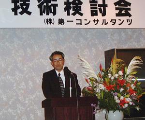 吉田博技術顧問による特別講演