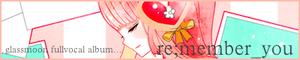 re;member_youバナー