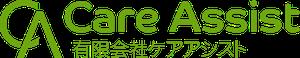 有限会社ケアアシスト ロゴ