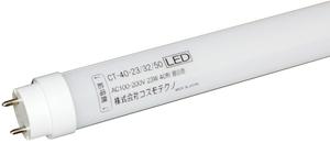 直管型蛍光灯タイプLED