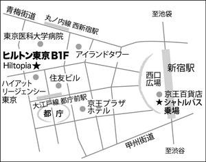 ヒルトン東京地図