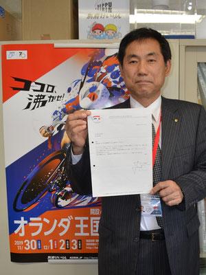 オランダ総領事館から届いた文書を手にする上田部長