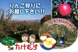 りんご狩り バイク