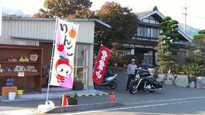 りんご狩り 直売所 バイク