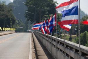 タイ、国旗、