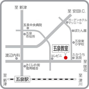 パソコンじゅく五泉教室地図