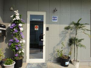入口 Den 植木 事務所